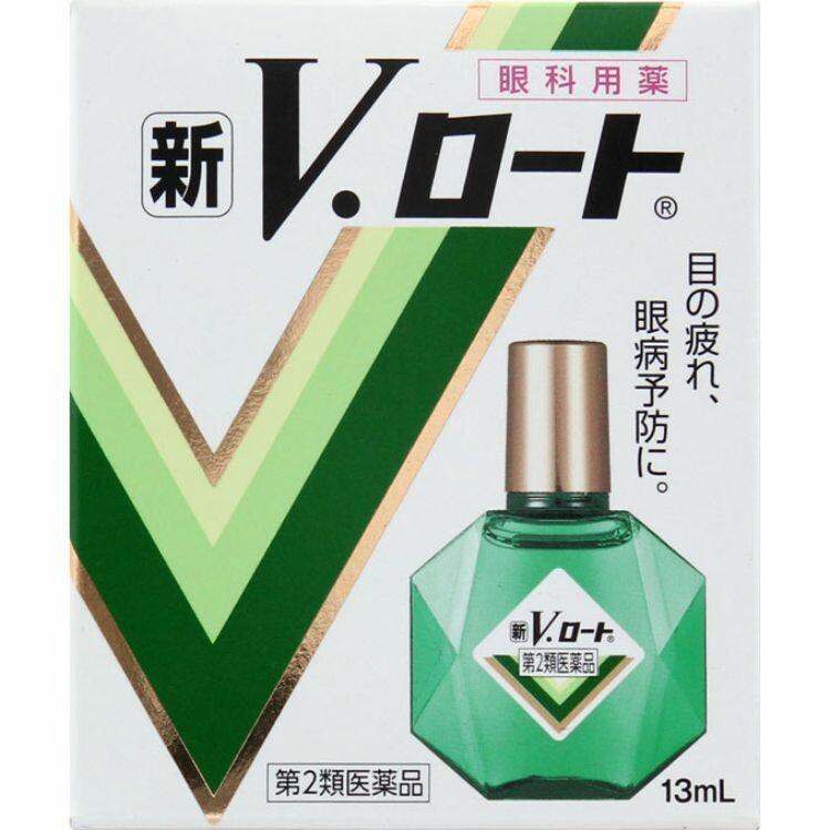 【第2類医薬品】新V・ロート 13ML