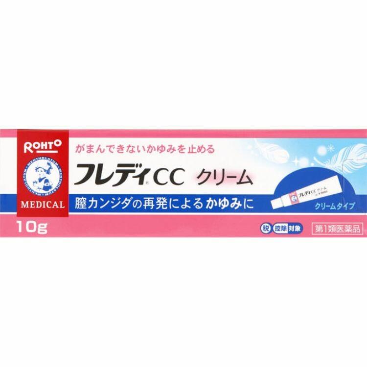 【第1類医薬品】メンソレータムフレディCCクリーム 10G