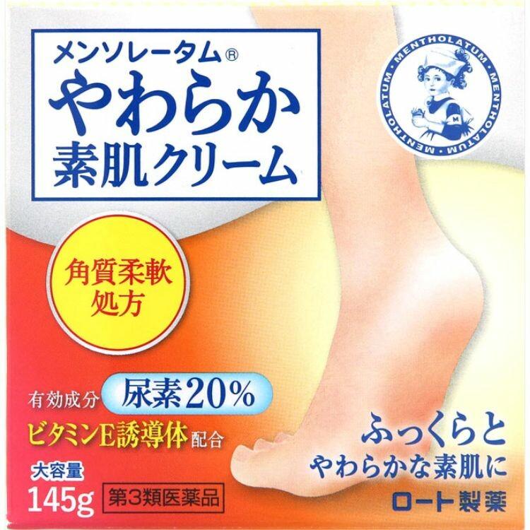 【第3類医薬品】メンソレータムやわらか素肌クリームU 145G