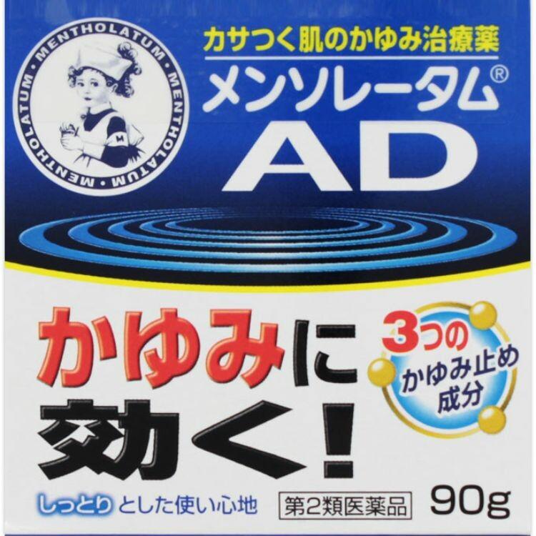 【第2類医薬品】メンソレータムADクリームmジャー 90G