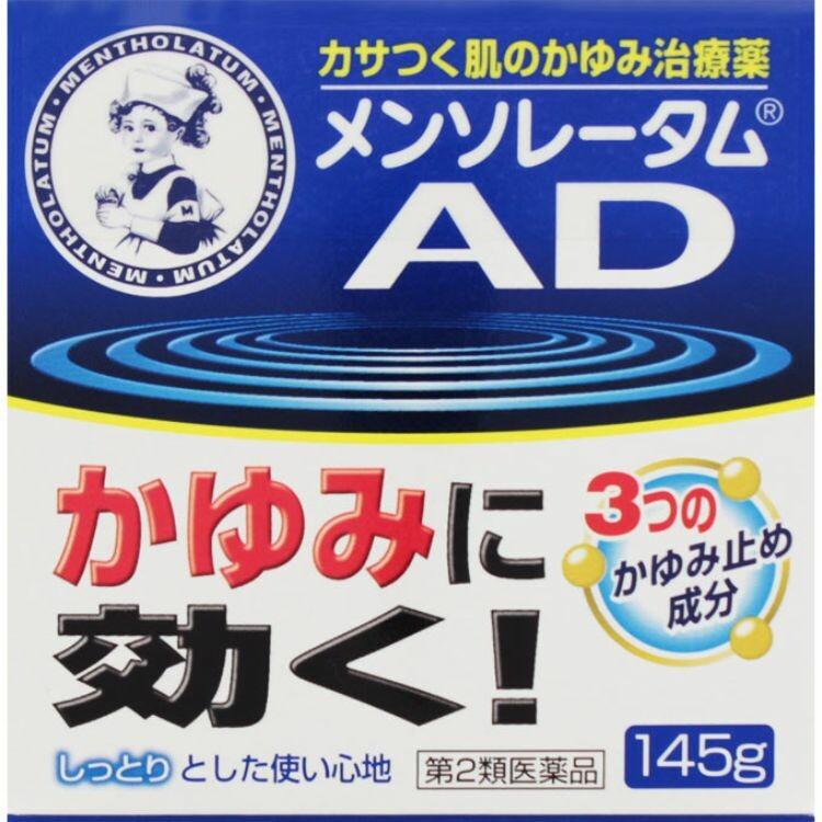 【第2類医薬品】メンソレータムADクリームmジャー 145G