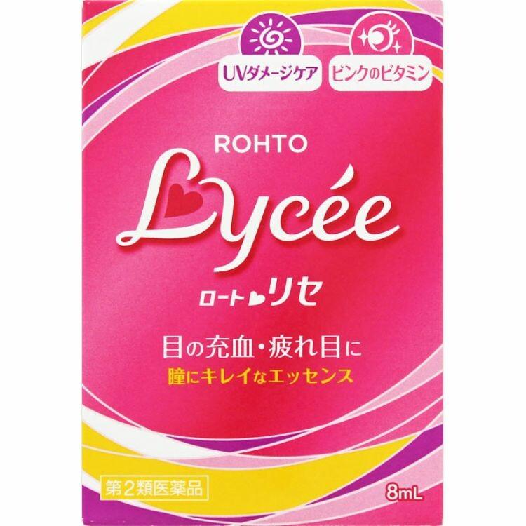 【第2類医薬品】ロートリセb 8ML