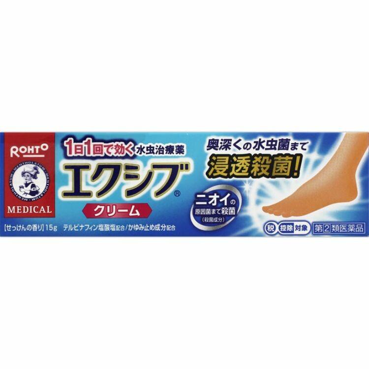 【指定第2類医薬品】メンソレータムエクシブWクリーム 15G