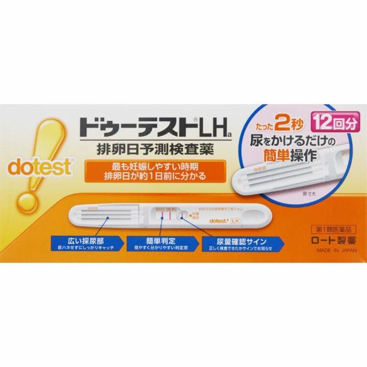 【第1類医薬品】ドゥーテストLHa 12回