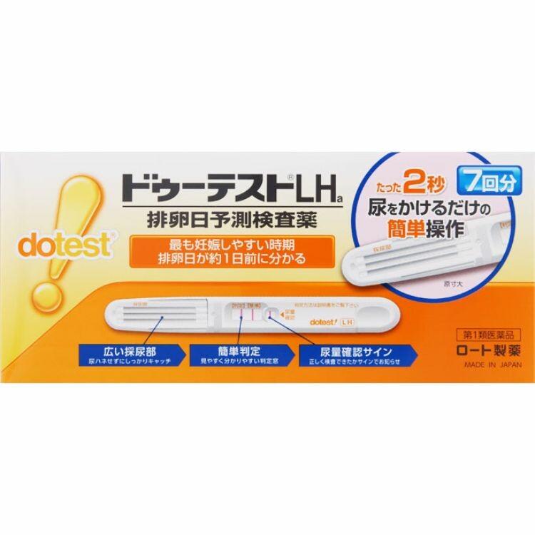 【第1類医薬品】ドゥーテストLHa 7回