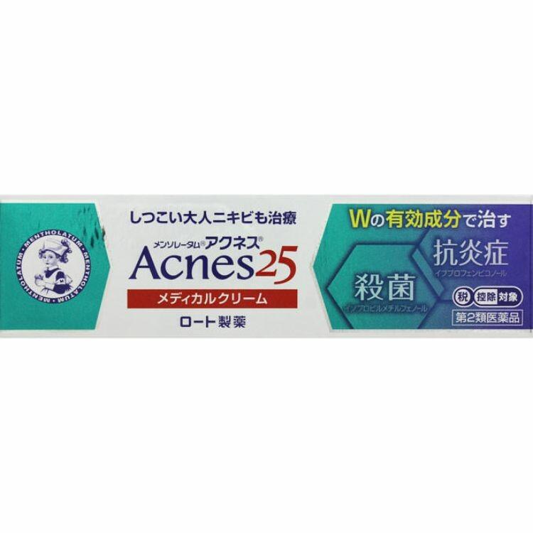 【第2類医薬品】メンソレアクネス25メディカルクリームc 16G