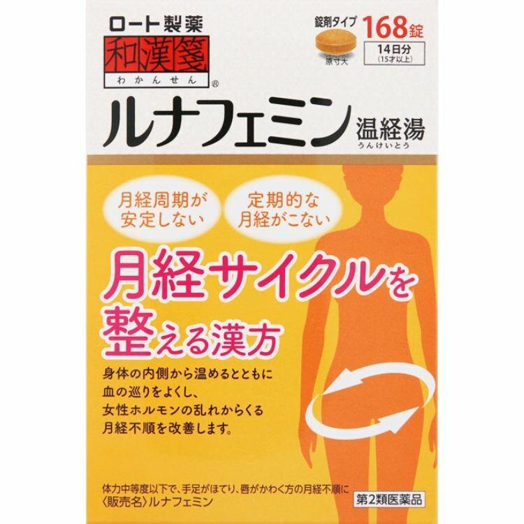 【第2類医薬品】和漢箋ルナフェミン 168錠