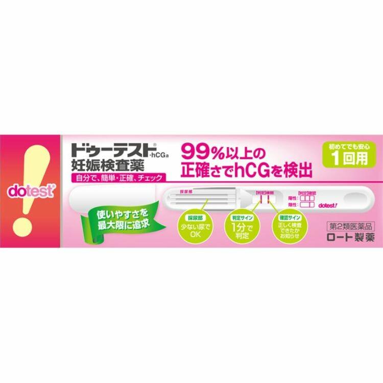【第2類医薬品】ドゥーテスト・hCG 1回用