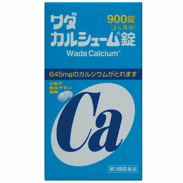【第3類医薬品】ワダカルシューム錠 900錠