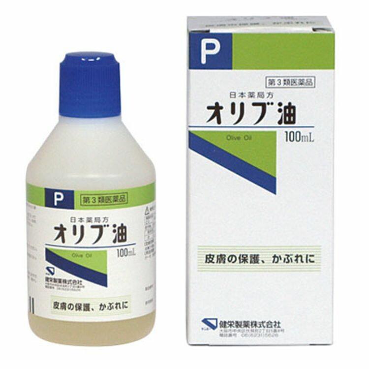 【第3類医薬品】オリブ油 100mL