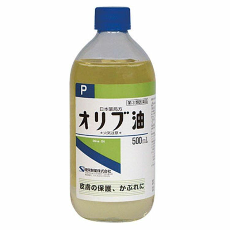 【第3類医薬品】オリブ油P 500mL