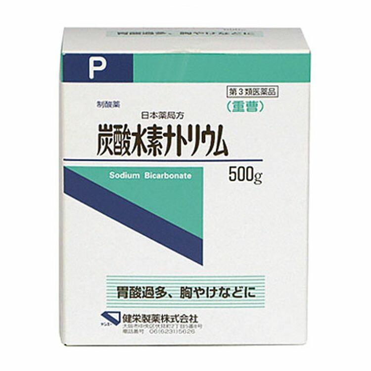 【第3類医薬品】炭酸水素ナトリウムP 500g