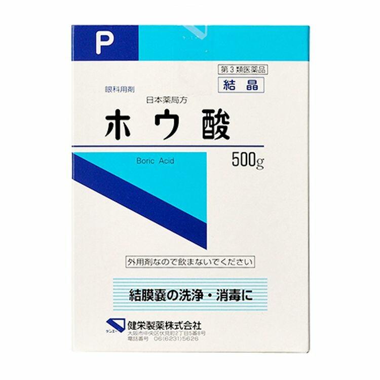 【第3類医薬品】ホウ酸(結晶)P 500g
