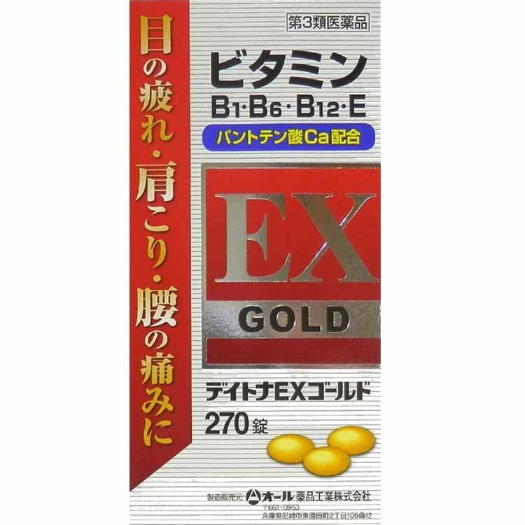 【第3類医薬品】デイトナEXゴールド 270錠