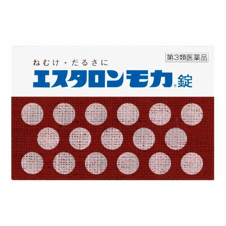 【第3類医薬品】エスタロンモカ錠 24T