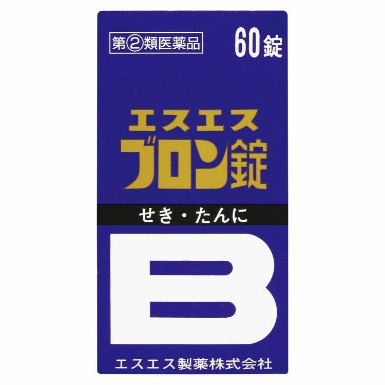 【指定第2類医薬品】エスエスブロン錠 60T