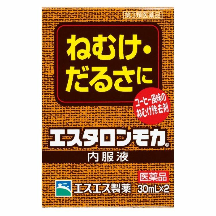 【第3類医薬品】エスタロンモカ内服液 2BT