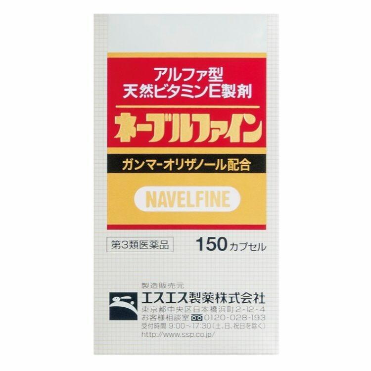 【第3類医薬品】ネーブルファイン 150P