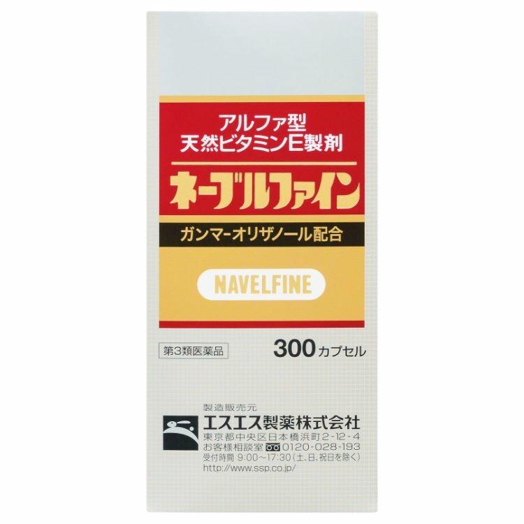 【第3類医薬品】ネーブルファイン 300P