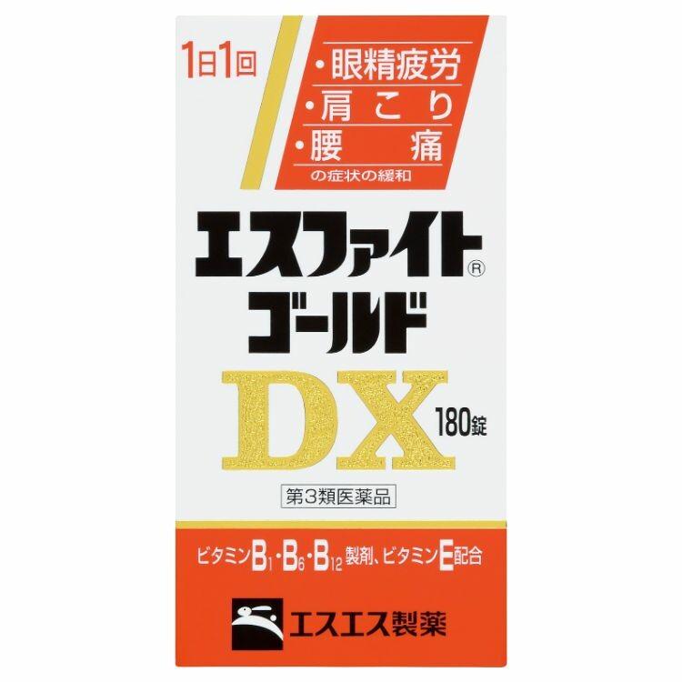 【第3類医薬品】エスファイトゴールドDX 180T