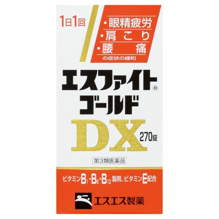 【第3類医薬品】エスファイトゴールドDX 270T