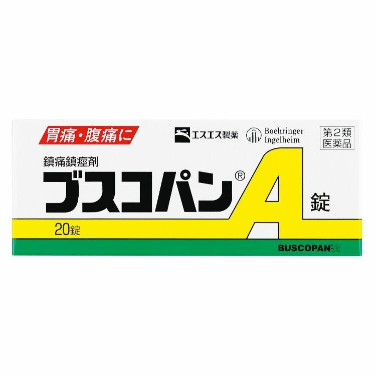 【第2類医薬品】ブスコパンA錠 20T