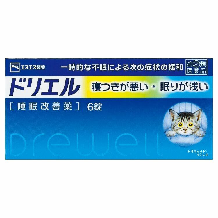 【指定第2類医薬品】ドリエル 6T