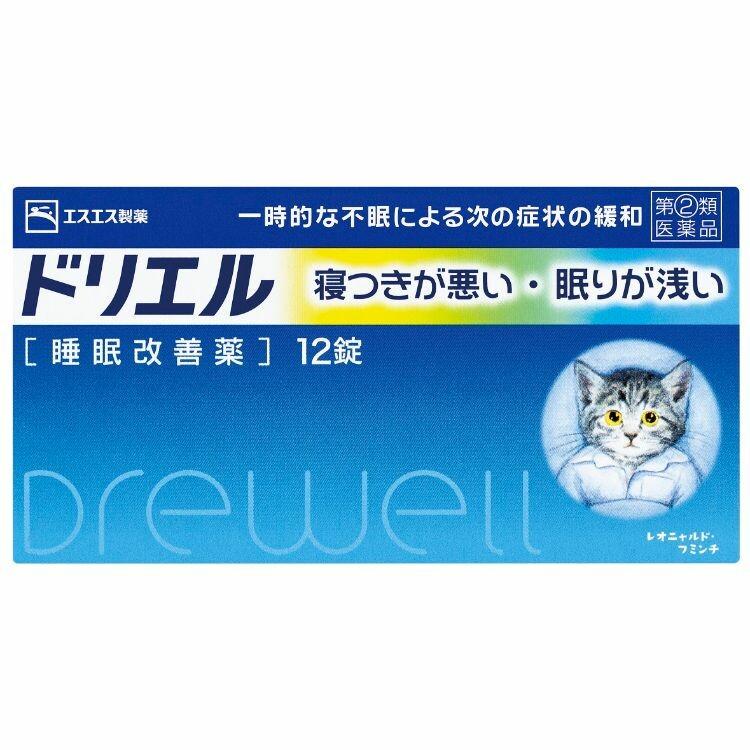 【指定第2類医薬品】ドリエル 12T
