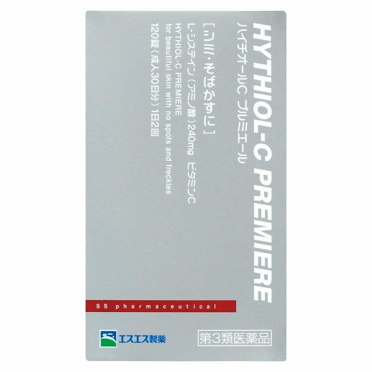 【第3類医薬品】ハイチオールCプルミエール 120T