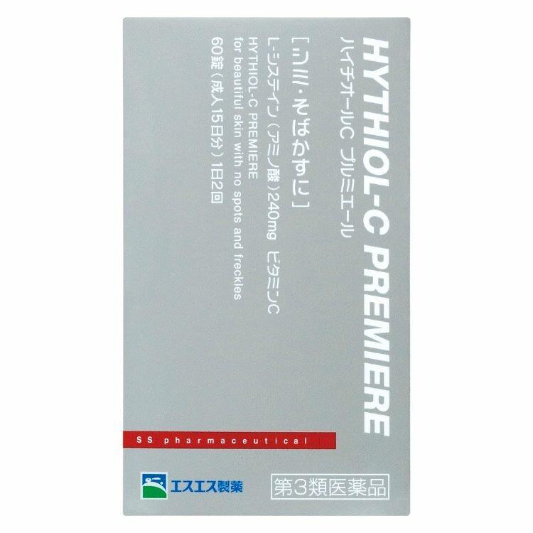 【第3類医薬品】ハイチオールCプルミエール 60T