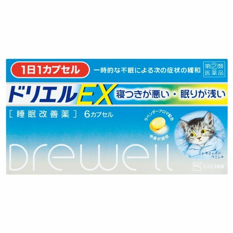 【指定第2類医薬品】ドリエルEX 6P