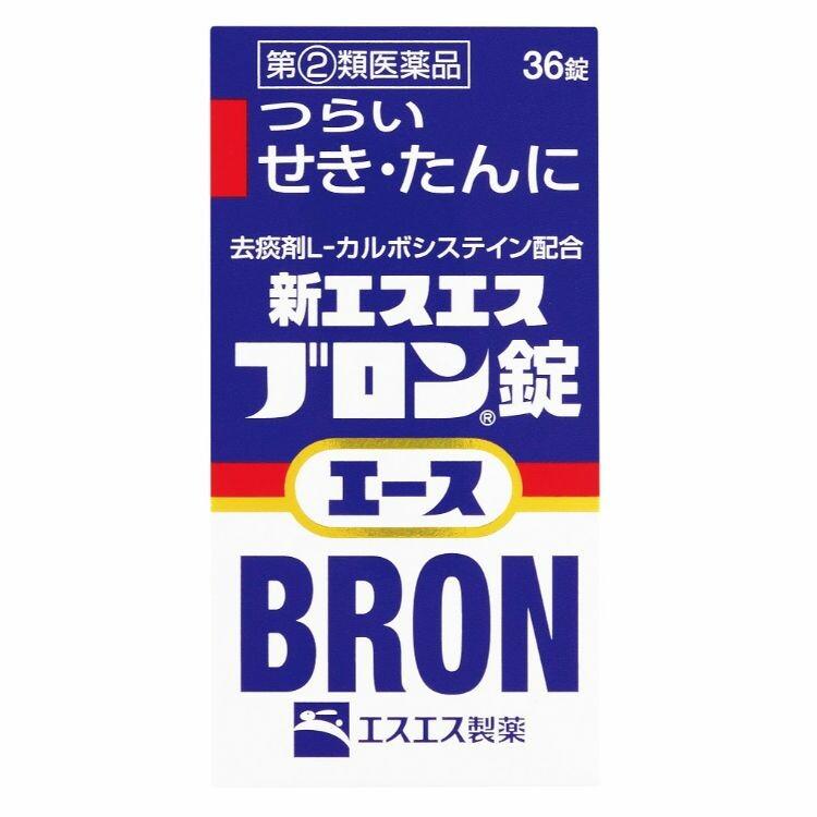 【指定第2類医薬品】新エスエスブロン錠エース 36T