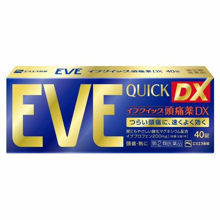 【指定第2類医薬品】イブクイック頭痛薬DX 40T