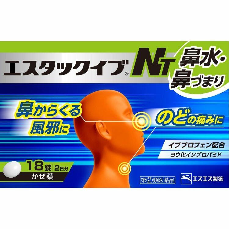 【指定第2類医薬品】エスタックイブNT 18T