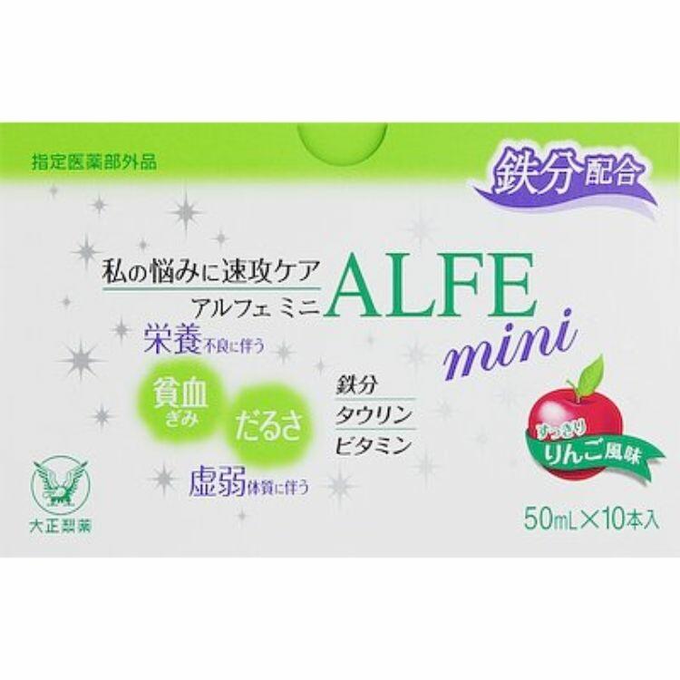 アルフェミニ 50ml×10