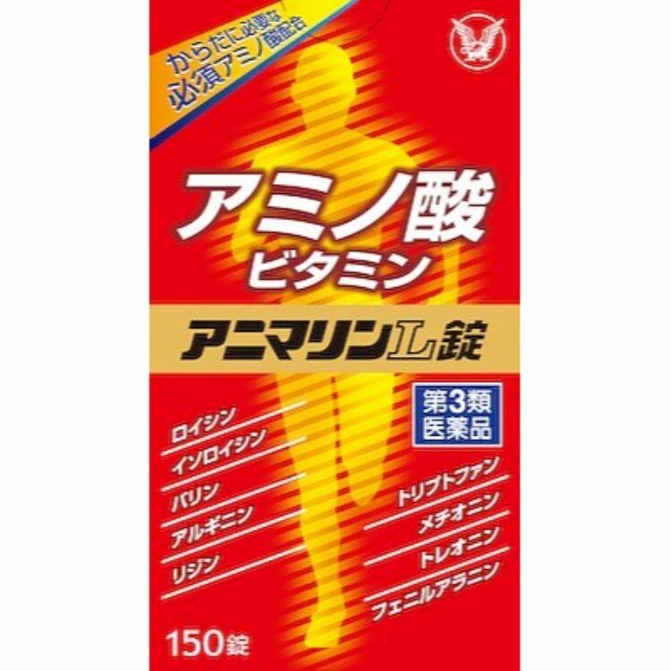 【第3類医薬品】アニマリンL錠 150T
