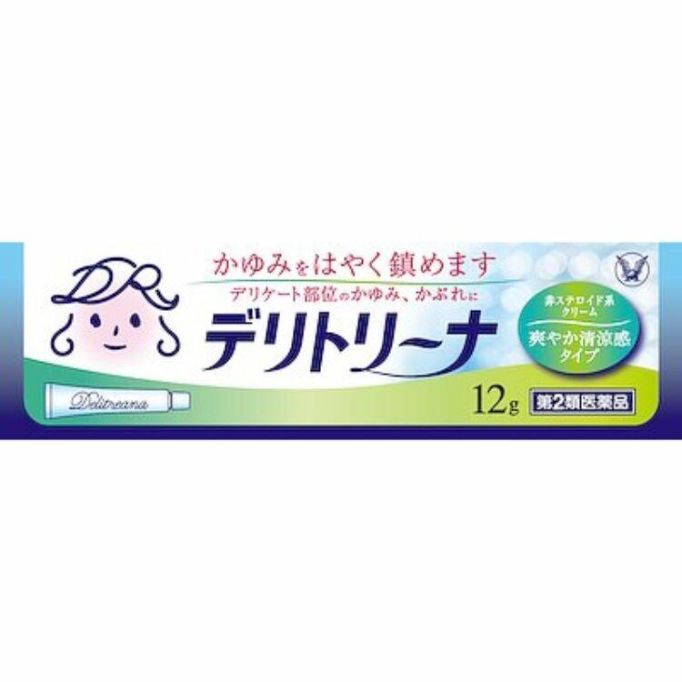 【第2類医薬品】デリトリーナ 12g