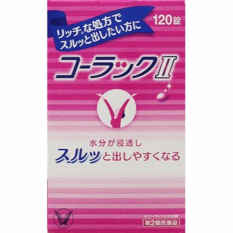 【第2類医薬品】コーラック2 120錠