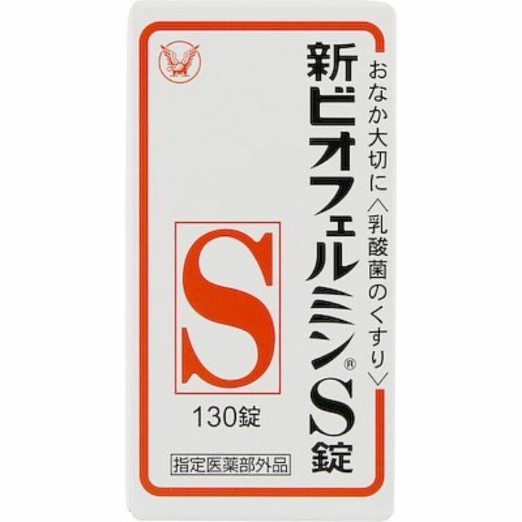 新ビオフェルミンS錠 130錠