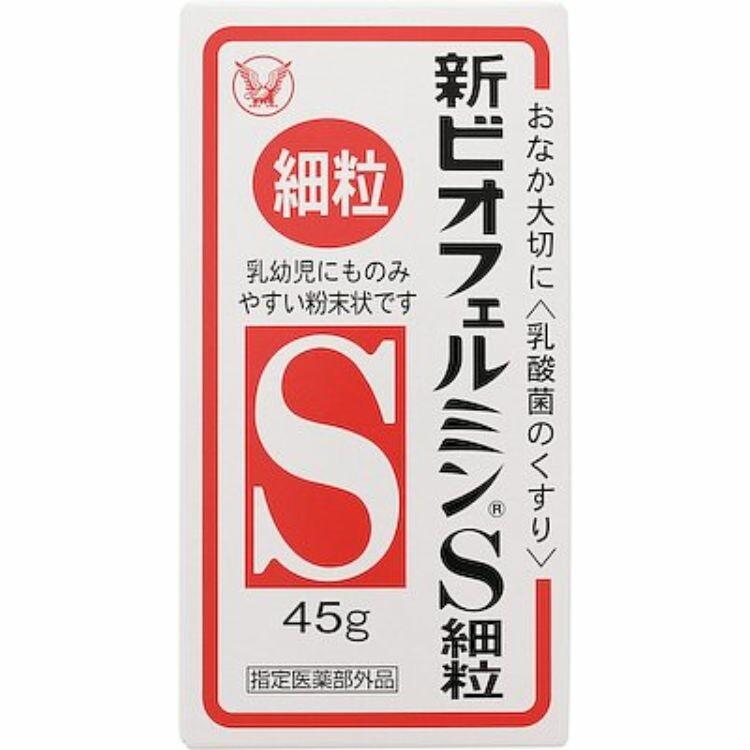 ビオフェルミンS細粒 45g