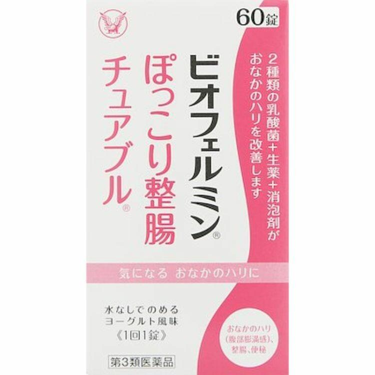 【第3類医薬品】ビオフェルミンぽっこり整腸 60錠