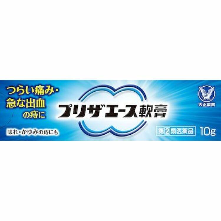 【指定第2類医薬品】プリザエース軟膏 10g
