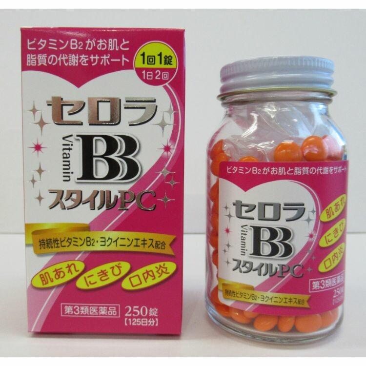 【第3類医薬品】新生会)セロラBBスタイルPC 250T