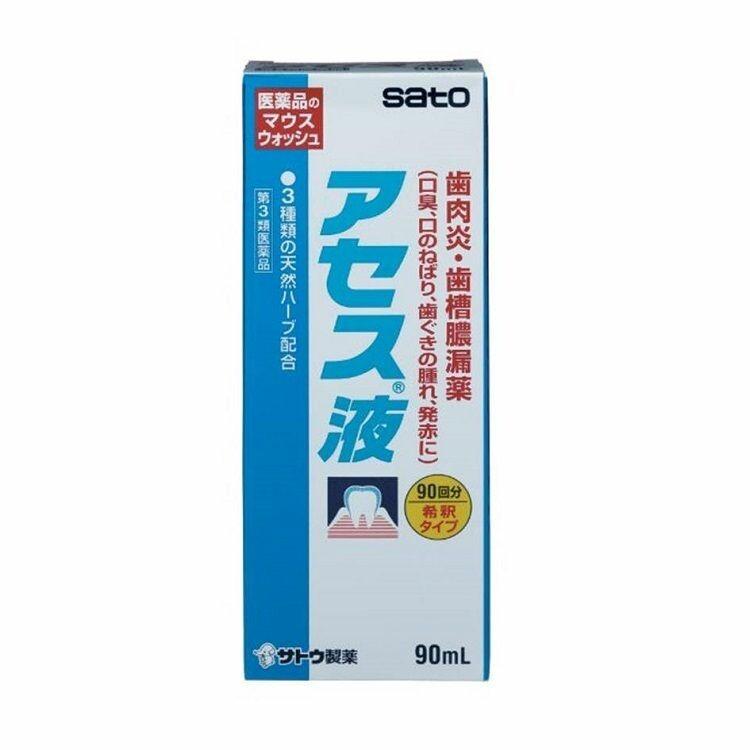 【第3類医薬品】アセス液 90ml