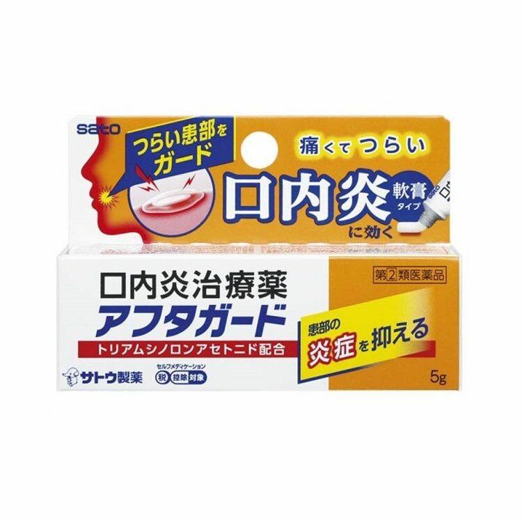 【指定第2類医薬品】アフタガード 5g
