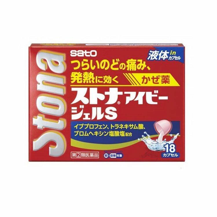 【指定第2類医薬品】ストナアイビージェルS 18CP