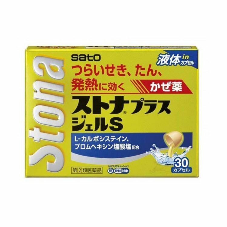 【指定第2類医薬品】ストナプラスジェルS 30CP