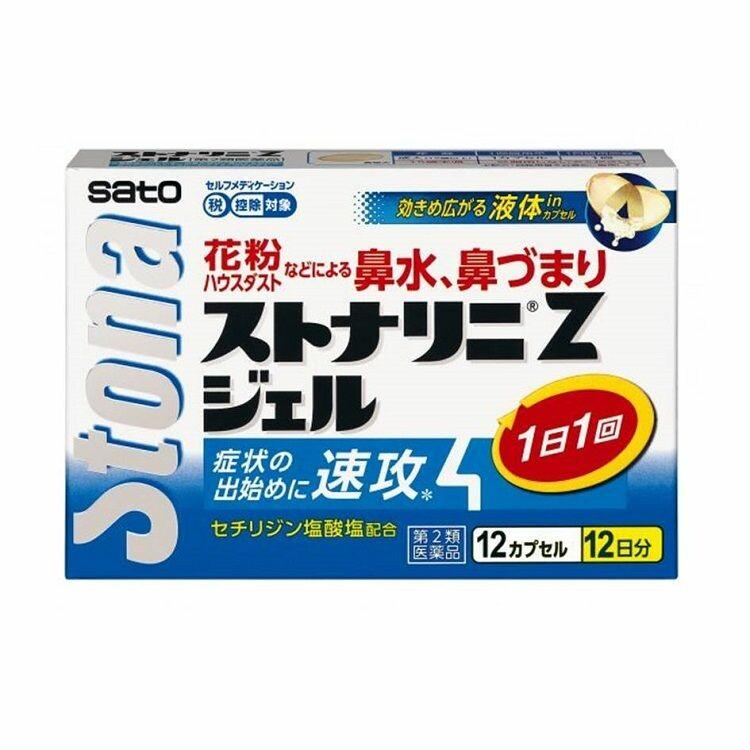 【第2類医薬品】ストナリニZジェル 12CP