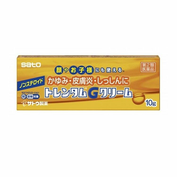 【第2類医薬品】トレンタムGクリーム 10g
