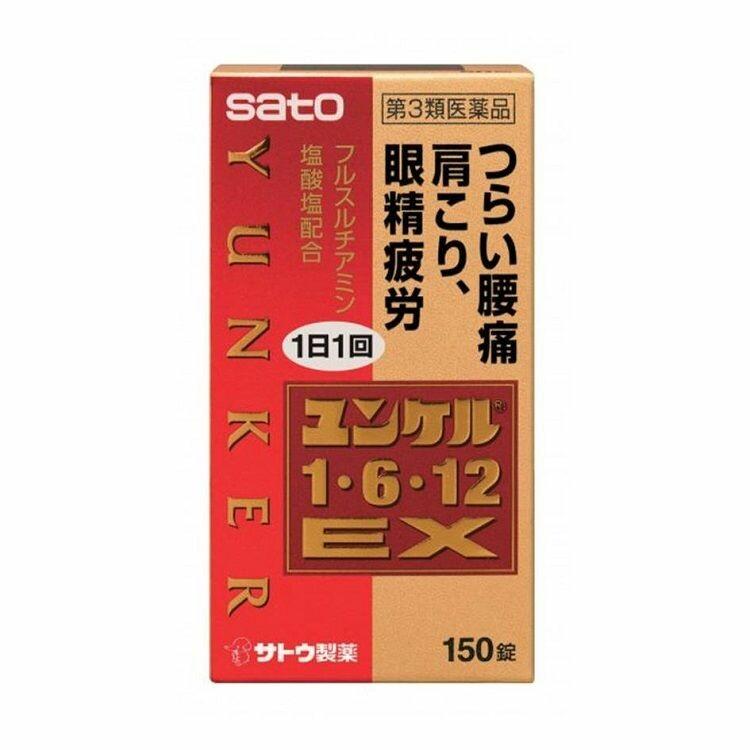 【第3類医薬品】ユンケル1・6・12EX 150T